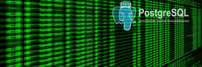 «Postgres ElephantDance» | «Постгрес - Танцующий Слон» - премьера новой композиции 2015
