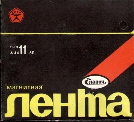 А.Северный 1977.Одесса ( С ансамблем Черноморская чайка )